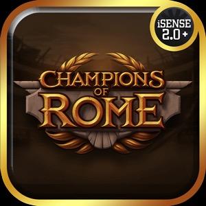 أبطال روما