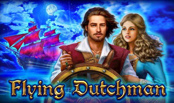 Lumilipad Dutchman