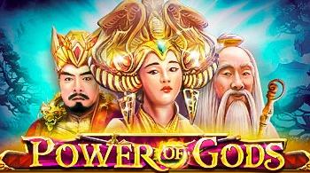 Dievu spēks