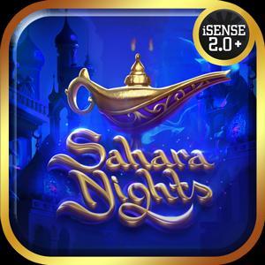 SAHARA GABI